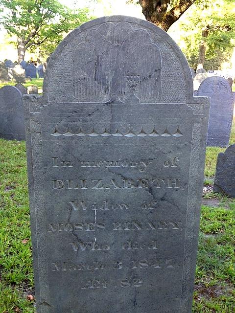 Weeping willow -urn motif marker