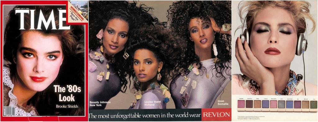 1980s makeup ads