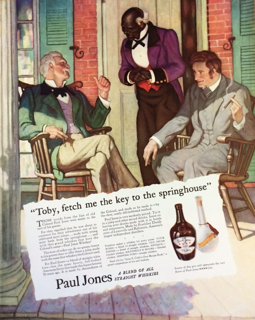 Fortune Mag, July 1935, Paul Jones Whiskey ad